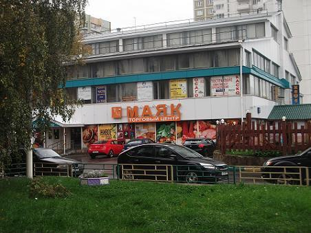 Москва, ул. Красного Маяка, д.