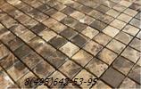 Мозаика Creativa mosaic ам-1п 20х20