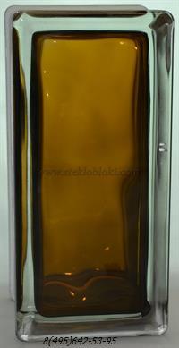 Стеклоблок Vitrablok окрашенный внутри половинка волна бронзовый 240х110х80