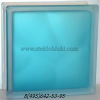 Стеклоблок Vitrablok окрашенный внутри волна бирюза полуматовый 190х190х100