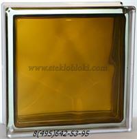 Стеклоблок Vitrablok окрашенный внутри волна бронзовый 190х190х100