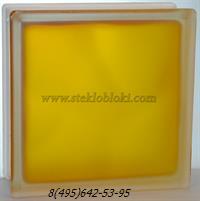 Стеклоблок Vitrablok окрашенный внутри волна медовый полуматовый 110х110х80