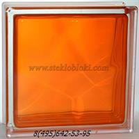 Стеклоблок Vitrablok окрашенный внутри волна оранжевый 190х190х100