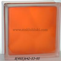 Стеклоблок Vitrablok окрашенный внутри волна оранжевый матовый 240х240х80