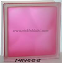 Стеклоблок Vitrablok окрашенный внутри волна розовый полуматовый 190х190х100