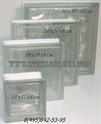 Стеклоблок Vitrablok волна бесцветный 300х300х100