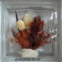 Стеклоблок Vitrablok декоративный бесцветный с наполнением внутри растения рт_001 а