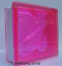 Стеклоблок Vitrablok окрашенный внутри флуоресцентный фуксия