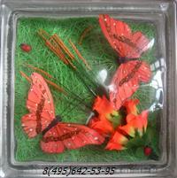 Стеклоблок Vitrablok декоративный бесцветный с наполнением внутри бабочки рт_017 д
