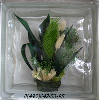 Стеклоблок Vitrablok декоративный бесцветный с наполнением внутри растения рт_001 ж