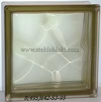 Стеклоблок Vitrablok окрашенный в массе волна бронзовый