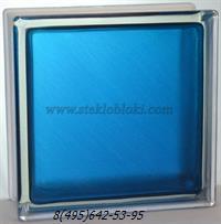 Стеклоблок Vitrablok окрашенный внутри арктика синий