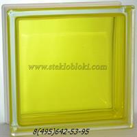 Стеклоблок Vitrablok окрашенный внутри гладкий желтый