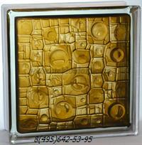 Стеклоблок Vitrablok окрашенный внутри губка бронзовый