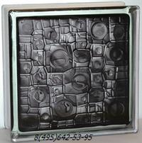 Стеклоблок Vitrablok окрашенный внутри губка черный