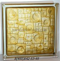 Стеклоблок Vitrablok окрашенный внутри губка коричневый