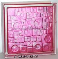 Стеклоблок Vitrablok окрашенный внутри губка розовый