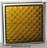 Стеклоблок Vitrablok окрашенный внутри инка бронзовый