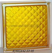 Стеклоблок Vitrablok окрашенный внутри инка медовый