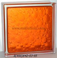Стеклоблок Vitrablok окрашенный внутри савона оранжевый