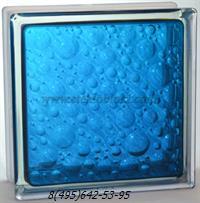 Стеклоблок Vitrablok окрашенный внутри савона синий
