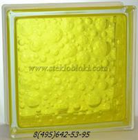 Стеклоблок Vitrablok окрашенный внутри савона желтый