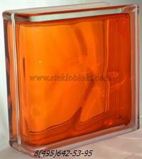 Стеклоблок Vitrablok окрашенный внутри торцевой волна оранжевый