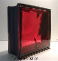 Стеклоблок Vitrablok окрашенный внутри черный бриллиант рубин