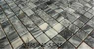 Мозаика Creativa mosaic ам-12п