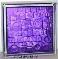 Стеклоблок Vitrablok окрашенный внутри губка аметист